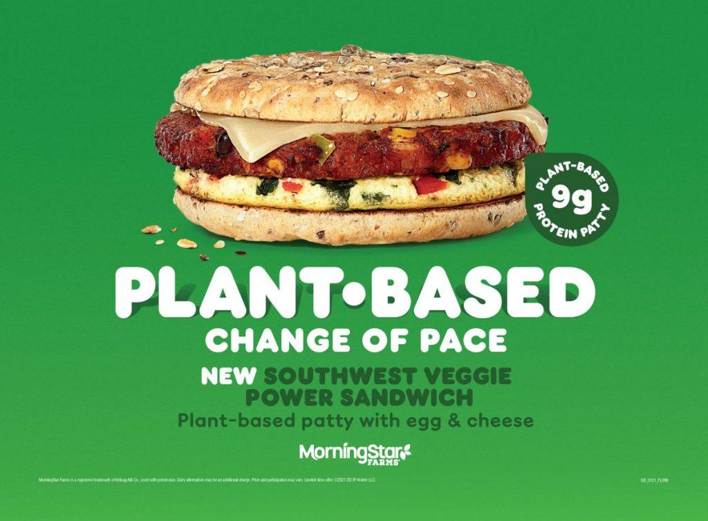 Southwest Veggie Power Breakfast
